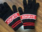 岩手県立黒沢尻北高等学校ラグビー部 様 お揃いの オリジナルスマホ手袋