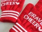 日本文理大学チアリーディング部 BRAVES 様 お揃い オリジナル手袋