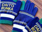 大東文化大学女子サッカー部 オリジナル手袋 お揃い